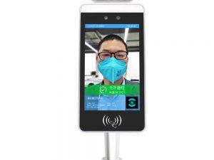 Scaner de temperatură cu recunoaștere facială Temperator 2.0