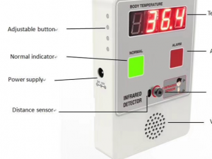 Senzor de măsurare a temperaturii umane cu infraroșu - TEMPTEST 11
